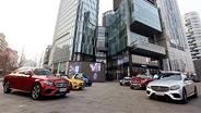 梅赛德斯-奔驰2017媒体沟通会在京举行