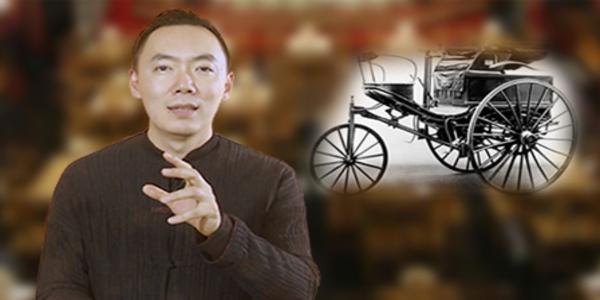 汽车书场第十五回 开天辟地祖师爷-跨越两个世纪的奔驰故事