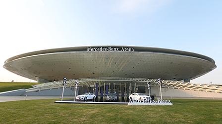 梅赛德斯奔驰文化中心冠名续约仪式举行