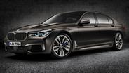 BMW M760Li xDrive上市 售265.8万元