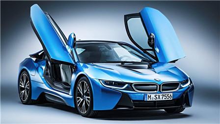 BMW i8生产全过程