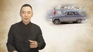 汽车书场之揭秘德国汽车巨头恩仇记