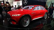 2018北京车展:迈巴赫Ultimate Luxury