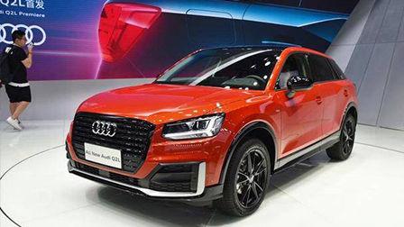 2018成都车展新车:奥迪Q2L