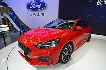 2018成都车展新车:新福克斯两厢