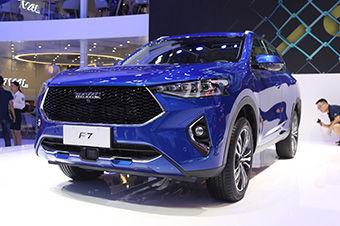2018成都车展新车:哈弗F7