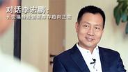 李宏鹏:长安福特经销商库存趋向正常
