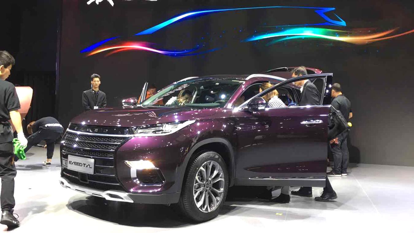 上海车展:星途首款车型TXL上市