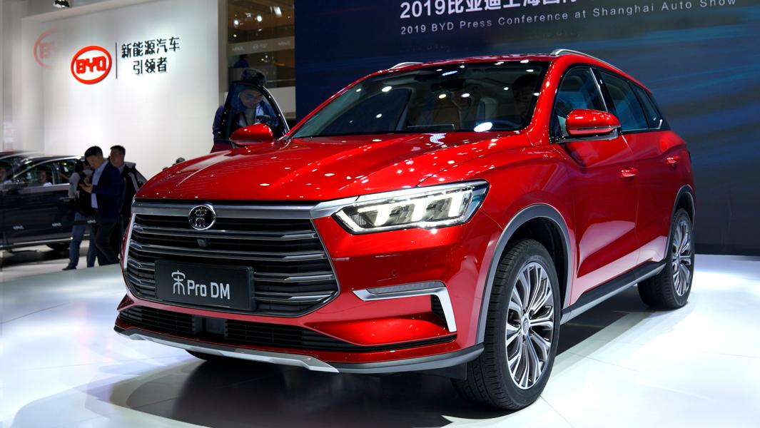 上海车展:比亚迪全新SUV宋pro亮相