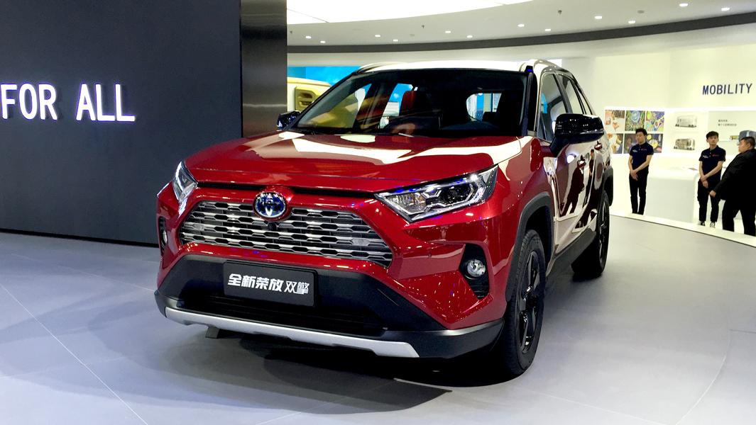 上海车展:全新丰田RAV4正式亮相