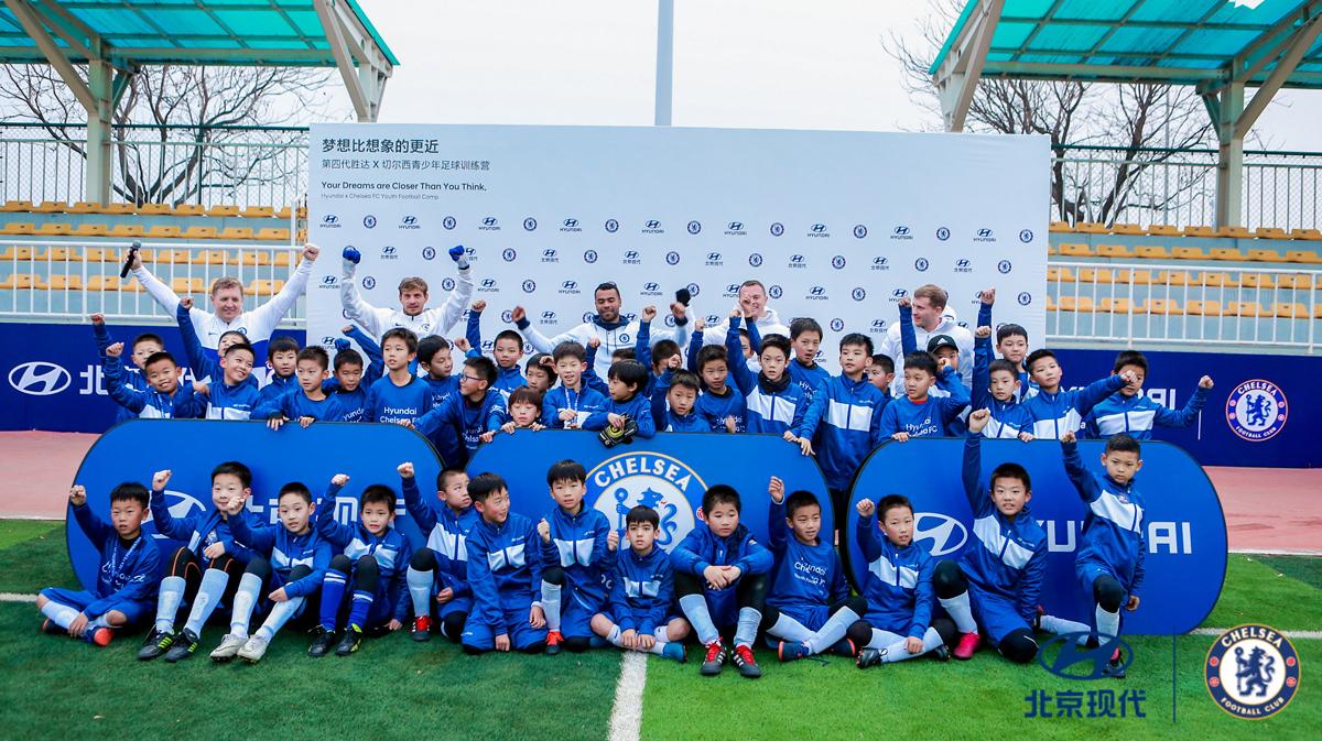 北京现代足球青训营 在京开营
