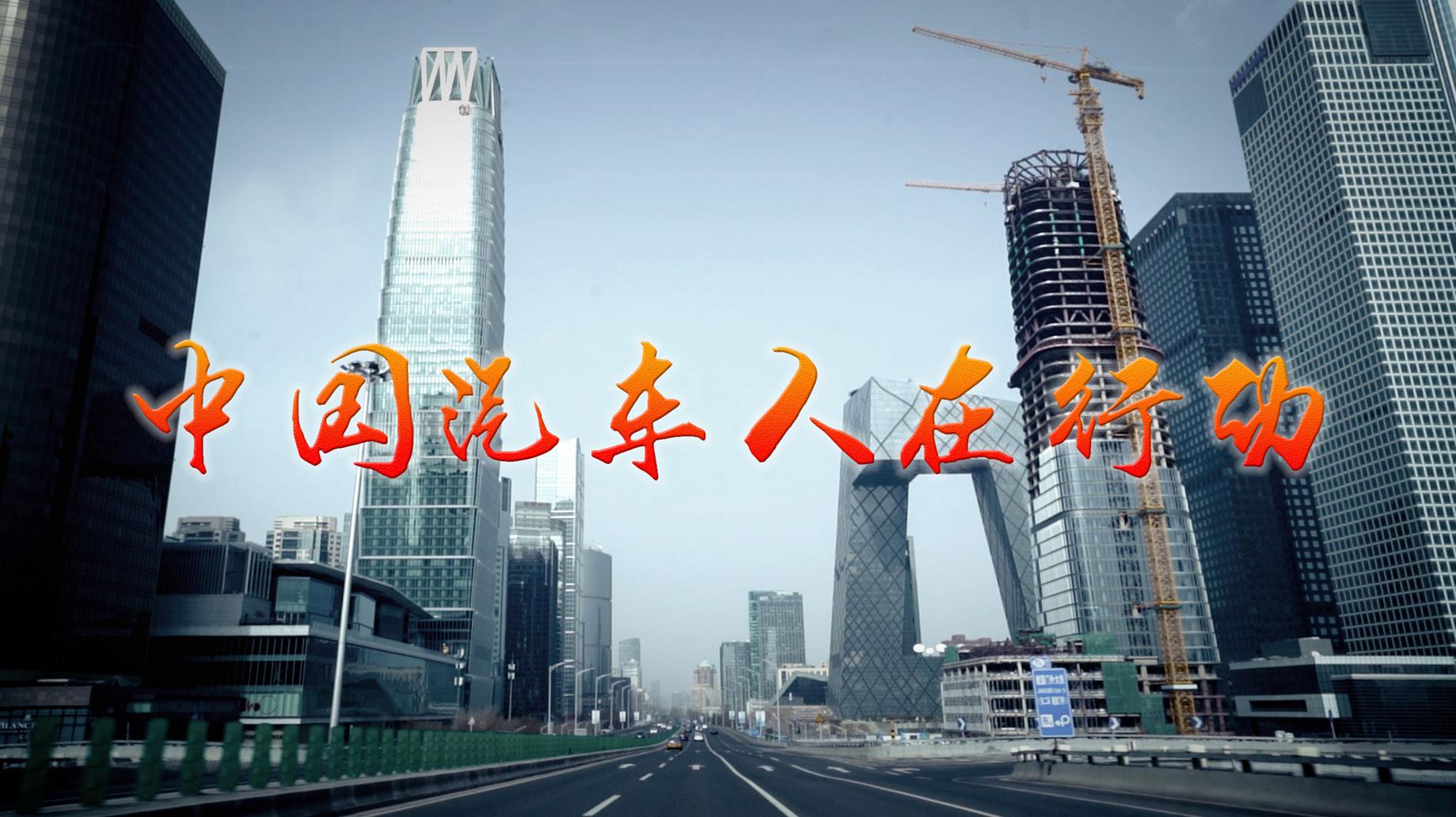 疫情肆虐 中国汽车人在行动