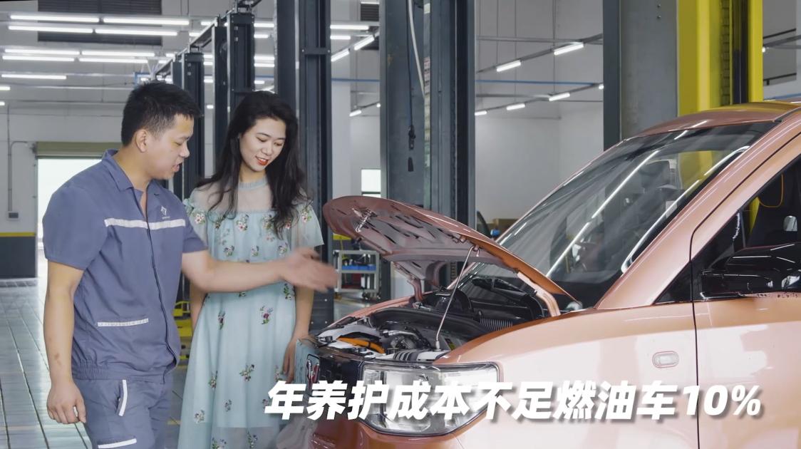 五菱宏光MINI EV预售2.98万起 每公里只要5分钱