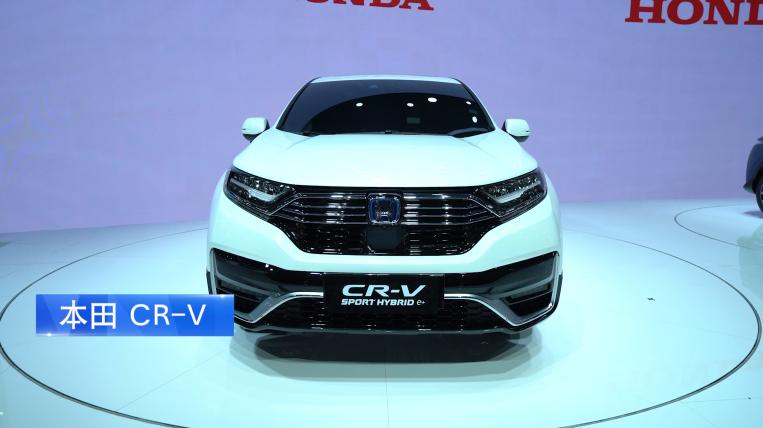 北京车展 本田CR-Vsporthybrid e+