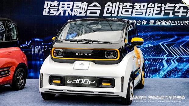 新宝骏E300小Biu版车展亮相