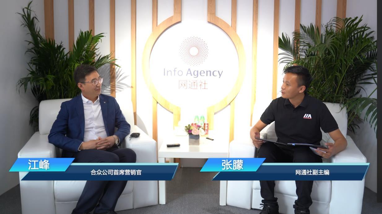 专访合众公司首席营销官 江峰
