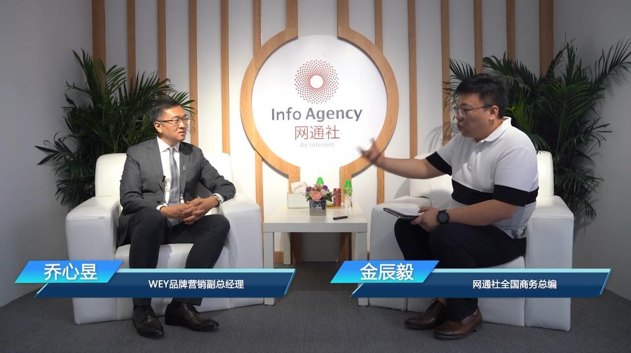 专访WEY品牌营销副总经理 乔心昱