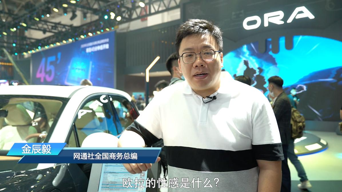 网通社品牌营销专家金辰毅:大胆出位即性感