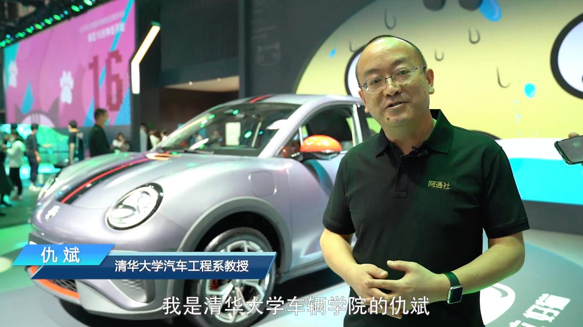 清华大学汽车工程系教授仇斌:极致力量即性感