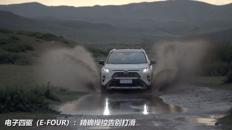 全新RAV4荣放双擎#节油王#日行千里挑战记录