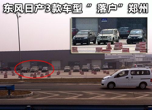 东风日产副总任勇曾表示;新天籁( 详情图片报价)、新轩逸( 高清图片