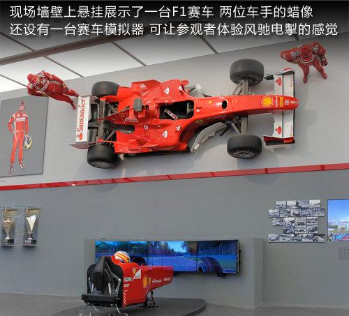 悬挂着两款惊艳夺目的红色法拉利--f1赛车与458 italia竞相驰骋,高清图片
