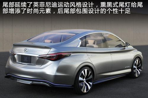 英菲尼迪纯电动车le 将 放弃 中国市场高清图片