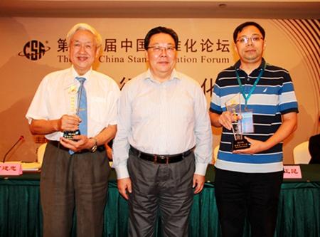 http://www.jindafengzhubao.com/xingyedongtai/26410.html