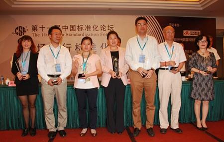 """榜样引领 创新前行--""""2014年度标准化十佳人物""""揭晓并颁奖"""