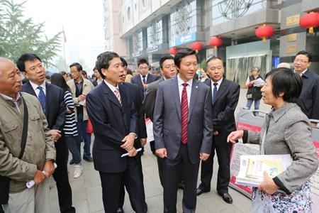世界标准日赠书暨标准知识现场咨询活动在京举行