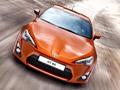 丰田将推全新跑车 或搭1.5T三缸引擎-图