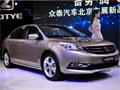 众泰推首款B级车/年内上市 竞争北汽绅宝