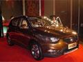 天津一汽A0级SUV亮相 竞争福特翼搏(图)
