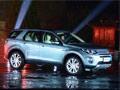 路虎全新7座SUV北京首发 定名
