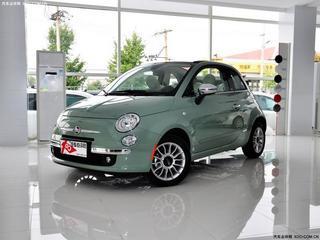 菲亚特500成都综合优惠1.7万 少量现车