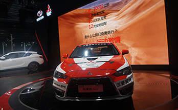 东南汽车发布国际化战略 迈入产品3.0时代