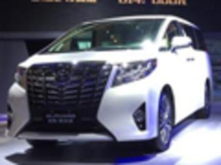 丰田全新埃尔法加价1.4万 新增14项配置