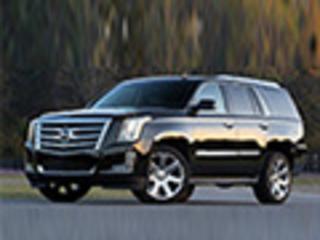 提高大型SUV产能 通用斥资14亿工厂扩建