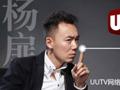 杨扉出任UUTV网络电视联播平台运营总监