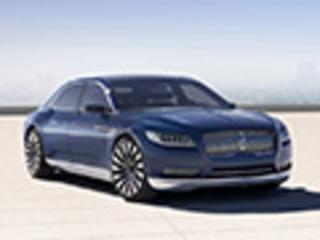 林肯将引入旗舰轿车 与大众辉腾同级别