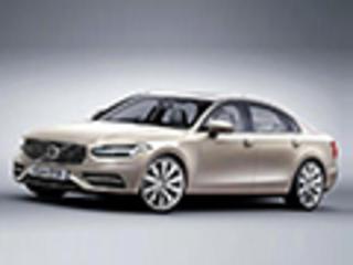 沃尔沃S90L明年-大庆投产 搭国产发动机