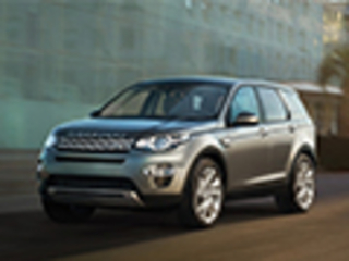 路虎7座SUV发现神行 国产-售价下调15万