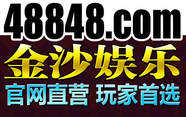 创业论坛qq群_贵州上海瑾典实业?玩百家乐的qq群