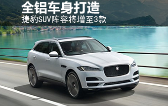 '???SUV????????3?? ??½?????????-?' from the web at 'http://img.news18a.com/site/other/201512/ina_14501649331039410455.jpg'