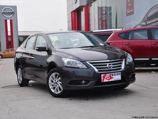 无锡日产轩逸经典版优惠1.5万 现车在售