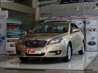 长春奔腾B90尊享优惠1.5万元 现车销售