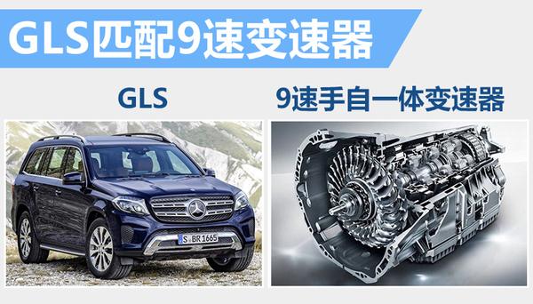奔驰旗舰SUV将3月10日上市 预计售价120万起(图6)