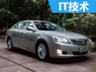 """长安与百度将合作""""造车"""" 新增3大技术"""