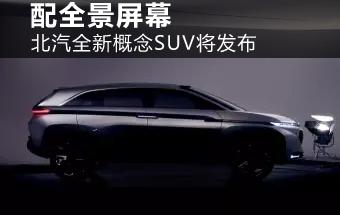 东风汽车公司召开2016年海外经销商大会