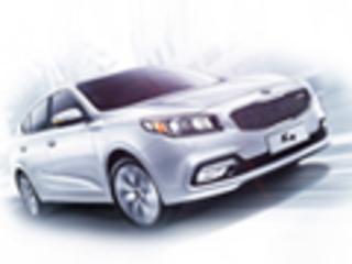 东风悦达起亚年内再推新K4 等三款新车
